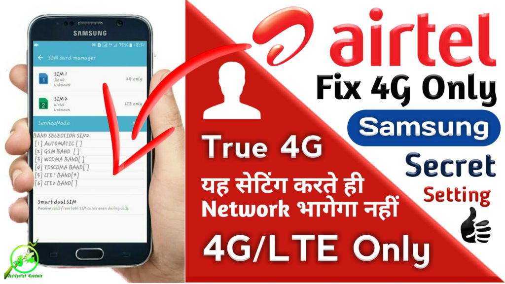 airtel 4G LTE Only Fix, How To Set airtel 4G only | Samsung